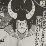【キン肉マン】バッファローマンの強さと技、能力考察!