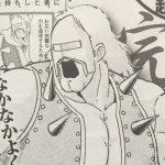 【キン肉マン】ネプチューンマンの強さと技、能力考察!