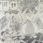 【ワンピース】842話「満腹の力」ネタバレ確定感想&考察!