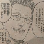 【ブラッククローバー】第80話「もう二度と」確定ネタバレ考察&感想!