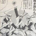 【ナルト】風遁・螺旋手裏剣(ふうとんらせんしゅりけん)の強さ考察、螺旋丸と性質変化!