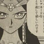 【遊戯王】イシズ・イシュタールの魅力と人物像考察、イシュタール家の末裔!