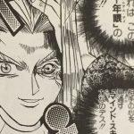 【遊戯王】ペガサス・J・クロフォードと千年眼、その実力について!