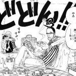 【ワンピース】バロックワークスはお茶がお好き?秘密結社とビッグマム!