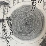 【ナルト】超大玉螺旋丸の強さ考察、まさに大嵐のような台風の玉!