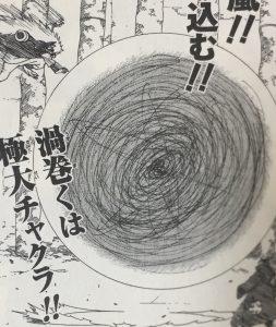 超大玉螺旋丸