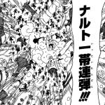 【ナルト】ナルト一帯連弾の強さ考察、超強力な袋叩き!