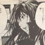 【デスノート】南空ナオミ(みそらなおみ)の人物像考察、婚約者を失った悲劇の美女!