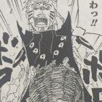 【ナルト】凶殺の灰骨の強さ考察、崩壊を招く危険な放出!
