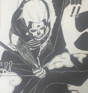 呪術・死司憑血(ししひょうけつ)