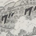 【ナルト】尾獣八巻き(びじゅうはちまき)の強さ考察、タコ感すげェ!
