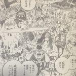 【ワンピース】怒りの軍団に共通する影、四皇の超戦力について。