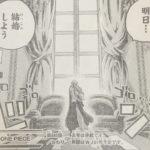 【ワンピース】プリンの自殺フラグ「さよなら」の意味するものとは?