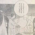 【約束のネバーランド】14話「切り札」ネタバレ確定感想&解説・考察!
