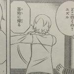 【ワールドトリガー】164話「玉狛第二 20」確定ネタバレ感想&考察・解説!