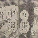 【歪のアマルガム】第5話「boy meets Mas murder」確定ネタバレ感想&考察!