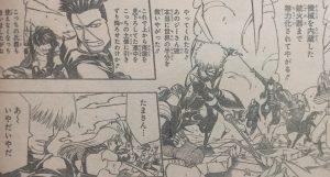 611銀魂2