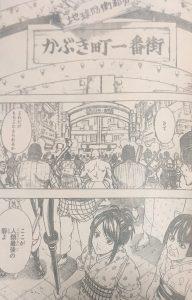 611銀魂3
