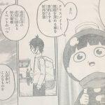 【青春兵器ナンバーワン】第4話「林間学校」確定ネタバレ感想&考察!