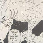 【ナルト】水牢鮫踊りの術の強さ考察、鬼鮫と鮫肌・脅威の融合!