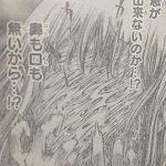 【歪のアマルガム】第6話「むくりこくり」確定ネタバレ感想&考察!