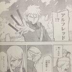 【レッドスプライト】第12話「決戦」確定ネタバレ感想&考察!
