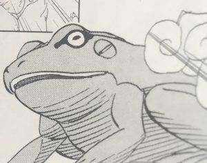 蛙変えるの術
