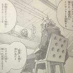 【僕のヒーローアカデミア】116話「挨拶タルタロス」ネタバレ確定感想&考察![ヒロアカ]