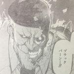 【レッドスプライト】第13話「遺灰兵士」確定ネタバレ感想&考察!