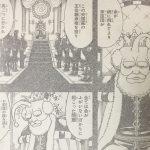 【銀魂】613話「男は長くも太くもなく硬く生きろ」確定ネタバレ感想&解説・考察!