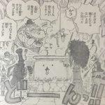 【ワンピース】847話「ルフィとビッグマム」ネタバレ確定感想&考察!