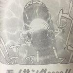 【レッドスプライト】最終話・第14話「遺灰兵士」確定ネタバレ感想&考察![最終回・打ち切り]