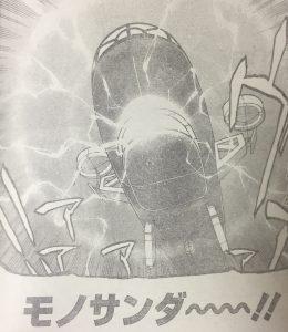レッド最終話14