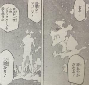 レッド最終話14e