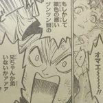 【ブラッククローバー】第88話「必殺の一突き」確定ネタバレ考察&感想!