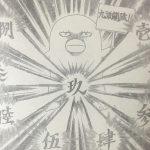 【銀魂×るろうに剣心】エリザベスの九頭龍殲と剣心の九頭龍閃の比較考察!