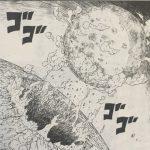 【ナルト】六道・地爆天星(りくどうちばくてんせい)の強さ考察、輪廻眼開眼によるチャクラ球!
