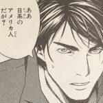 【デスノート】レイ・ペンバーの人物像考察、非業の死を遂げたFBI捜査官!