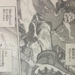 【僕のヒーローアカデミア】120話「3人」ネタバレ確定感想&考察![ヒロアカ]