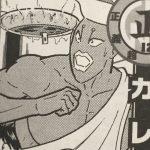 【キン肉マン】カレクックの強さと技&能力考察!