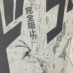 【ナルト】土遁・土流壁(どりゅうへき)の強さ考察、火や水に対する防護壁!