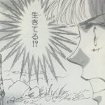 【7SEEDS】早春の章・第4話「-命-」ネタバレ確定感想&考察![セブンシーズ]