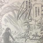 【歪のアマルガム】第11話「GARO」確定ネタバレ感想&考察!