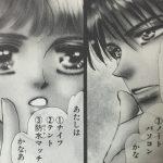 【7SEEDS】立夏の章・第1話「-嵐-」ネタバレ確定感想&考察![セブンシーズ]