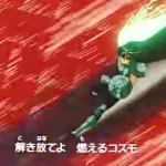 【聖闘士星矢】紫龍の強さと人物像考察、龍星座(ドラゴン)を纏う青銅聖闘士!