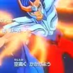 【聖闘士星矢】一輝の強さと人物像考察、不死鳥(フェニックス)を纏う強力な聖闘士!