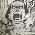 【るろうに剣心】佐渡島方治の人物像考察、志々雄に殉じた真の腹心!