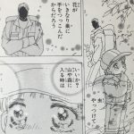 【7SEEDS】早春の章・第2話「-水-」ネタバレ確定感想&考察![セブンシーズ]