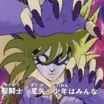 【聖闘士星矢】シャイナの人物像考察、蛇使い座の白銀聖闘士!