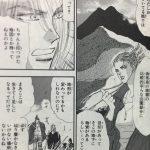 【7SEEDS】立夏の章・第2話「-城-」ネタバレ確定感想&考察![セブンシーズ]